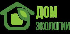Дом Экологии
